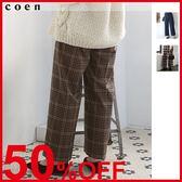 出清 格紋寬褲 上班族 套裝 現貨 免運費 日本品牌【coen】