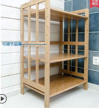 楠竹微波爐架置物架廚房架書架收納架落地調味調料架儲物架