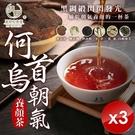 【麗紳和春堂】何首烏朝氣養顏茶-3入組