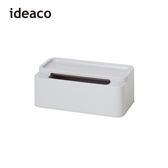 【日本IDEACO】餐桌上的面紙盒灰