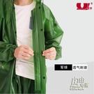 牛筋海膠加厚雨披雨衣雨褲防水戶外工地農用采茶透氣分體套裝雨衣 自由角落
