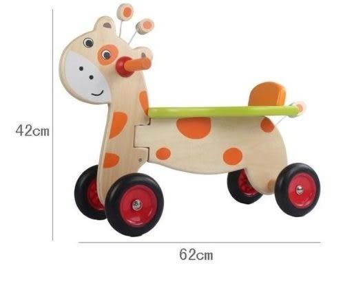 *粉粉寶貝玩具*木製四輪小鹿自行車~ 滑行車 ~超可愛的兒童學步車