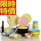 陶瓷餐具套組含碗盤餐具-品味韓式創意碗筷42件精緻禮盒組64v50[時尚巴黎]