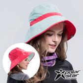 PolarStar 抗UV雙面遮陽帽 女『淺藍』P16510 抗UV帽│登山帽│遮陽帽│圓盤帽│釣魚帽│防曬帽