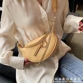 法國小眾錬條單肩包新款潮時尚百搭女士高級感洋氣胸包側背包 聖誕節免運