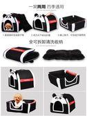 網紅泰迪狗窩貓窩可拆洗狗狗寵物用品小型犬貓咪冬天冬季保暖墊子 創想數位igo