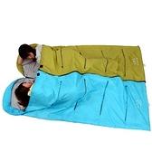 睡袋(單人)快速收納-分段式透氣成人戶外露營登山用品2色71q17【時尚巴黎】