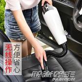 車載吸塵器車用車內汽車大功率超強吸力無線迷你充電式家車兩用  時尚教主