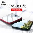 無線充電器蘋果x專用8手機快充小米mix...