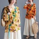 棉綢中國風葉子印花上衣-中大尺碼 獨具衣格 J3471