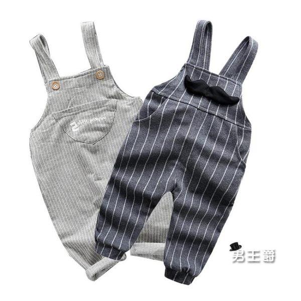 男童吊帶褲正韓長褲春裝男童裝褲子女寶寶嬰兒兒童小孩休閒吊帶褲正韓潮