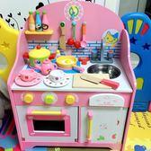 全館85折 兒童過家家做飯男女孩木制廚房玩具1-3-6歲套裝木質寶寶仿真廚具 百搭潮品