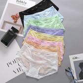 內褲 5條高腰內褲女蕾絲無痕一片式冰絲透明性感棉質襠低腰女士三角褲 曼慕