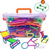 積木  聰明積木棒拼裝兒童益智玩具3-6周歲男孩7-8-10歲1女孩2智力4拼圖   酷動3CDF