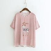 短袖T恤-條紋小鹿刺繡清新休閒女上衣3色73sy49【巴黎精品】