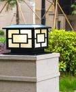 太陽能燈柱頭庭院燈