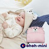 【ohoh-mini】波卡熊多功能保暖披風(淺粉色)