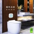 臭氧負離子空氣凈化器家用除甲醛消毒機小型殺菌寵物廁所除臭神器 每日特惠NMS