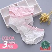 女童內褲純棉三角寶寶平角女孩短褲頭【聚可爱】