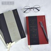 618大促青禾紀2019文藝創意盡余生日記本簡約小清新手賬本記事本筆記本子