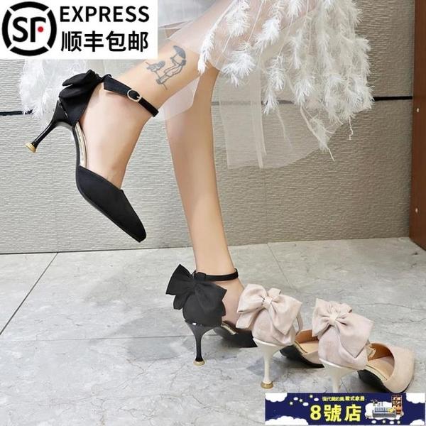 蝴蝶結高跟鞋2021年秋新款法式少女百搭黑色網紅尖頭細跟單鞋仙女 8號店
