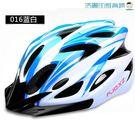 腳踏車公路騎行山地車頭盔