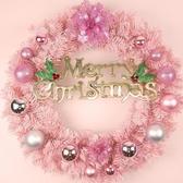 聖誕花環  30cm40/50/60cm 新年裝飾品 聖誕節門掛 聖誕樹花圈掛飾【快速出貨】