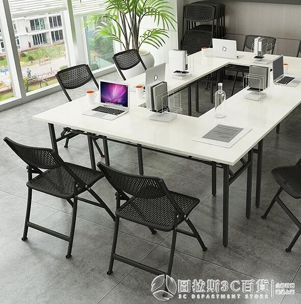 摺疊椅 辦公折疊椅塑料會議椅子會場培訓椅可折疊凳凳子透氣折疊椅 圖拉斯3C百貨