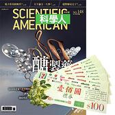 《科學人》1年12期 贈 7-11禮券500元