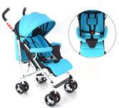 傘車嬰兒幼兒推車配件嬰兒車棉墊四季通用可坐可躺bb坐墊夏季坐墊【全館免運八八折鉅惠】