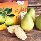 【免運】正宗麻豆老欉文旦5斤禮盒(約4-6顆)