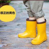 雨鞋超輕款環保材質防滑水鞋男女童雨鞋【不二雜貨】
