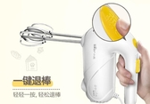 家用打蛋機迷你打奶油機烘焙工具打發器攪拌手持打蛋器電動家用小 潮流衣舍