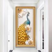 新春狂歡 入門裝飾畫玄關豎版過道走廊盡頭墻面壁畫歐式客廳美式掛畫黃金花