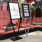 廣告牌 廣告架立式海報架展示架kt板展架迎賓鐵質落地立牌展板架制作支架DF  瑪麗蘇