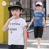 大碼童裝男童短袖T恤2019夏季新款上衣半袖韓版兒童體恤夏裝潮 js26885『紅袖伊人』