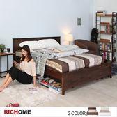 【RICHOME】北歐浪漫5呎雙人床-2色胡桃木色