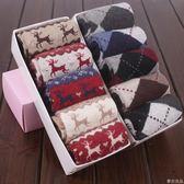 男襪中筒襪學院風秋冬款加厚保暖兔羊毛冬天男襪麥吉良品
