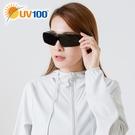 UV100 防曬 抗UV Polarized套鏡太陽眼鏡-輕巧掀蓋
