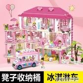 兼容積木女孩子系列公主夢拼裝動腦6城堡8益智力玩具10歲以上 名購居家