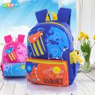 【Alice購物網】《熱銷狂賣》韓版 蝴蝶結 點點 笑臉 小學生 書包 1-3年級 超輕 雙肩 背包