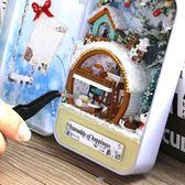 diy小屋盒子劇場手工制作拼裝模型房子玩具生日禮物【南風小舖】