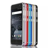 King*Shop~HTC one A9海馬扣金屬邊框 a9手機保護套殼 單獨邊框 超薄散熱