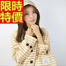 女斗篷式日系雨衣-個性極簡機能輕薄女雨具2色54m12【時尚巴黎】