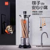 【筷子之家】紅外線烘筷機(遠紅外線加熱消毒)