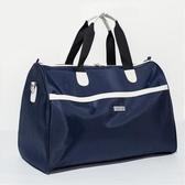 旅行袋旅行包男女手提韓版短途大容量輕便行李袋出差旅遊防水折疊待產包愛麗絲精品