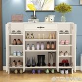實木質現代簡約家用進門口大容量鞋架客廳收納儲物歐式玄關櫃  (橙子精品)