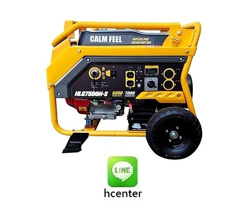 [ 家事達 ]CALM FEEL-HLG7500H-S 本田引擎-電動啟動動發電機-7500w -110v/220V 特價
