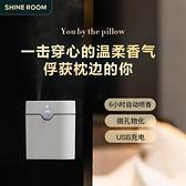 香氛機 自動噴香機香薰機香氛機空氣清新劑噴霧酒店商用家用壁掛式衛生間