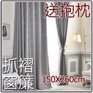 遮光窗簾|浪漫滿屋|免費指定寬/高尺寸 ...